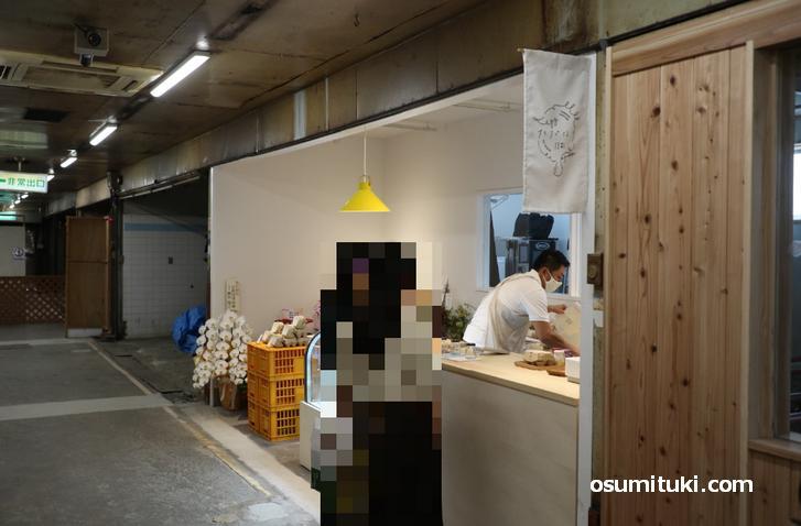 宇治橋商店街「大阪屋マーケット」内、宇治ご当地プリン専門店「ただなり」