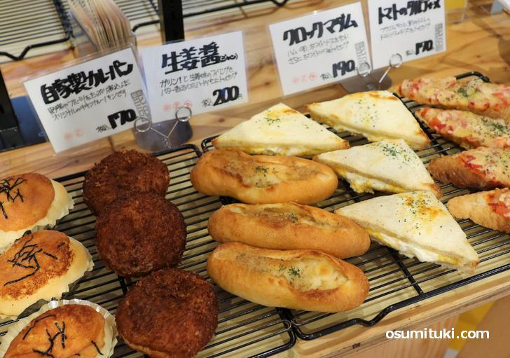 パンドコロモーデ飯処詣(西京区)の生姜醤