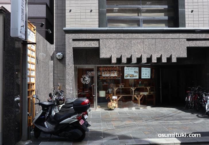 KYOTO 1er BAKERY MARKET(店舗外観写真)