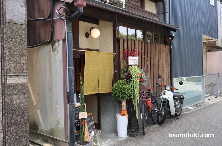 料理・ワイン イバラキ(店舗外観写真)