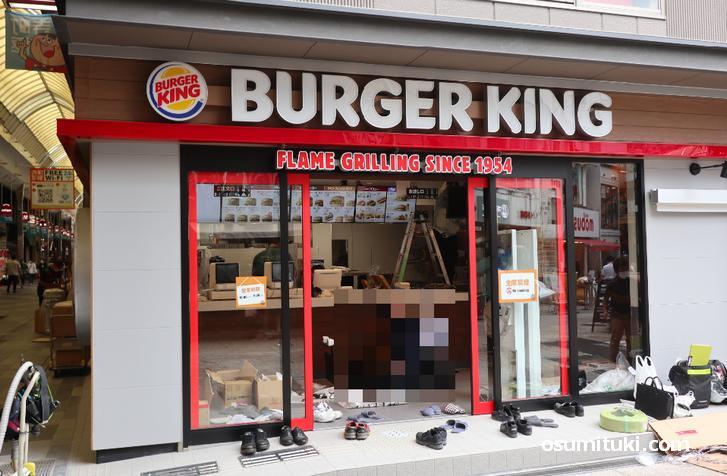 2020年9月24日オープン バーガーキング 寺町京極店