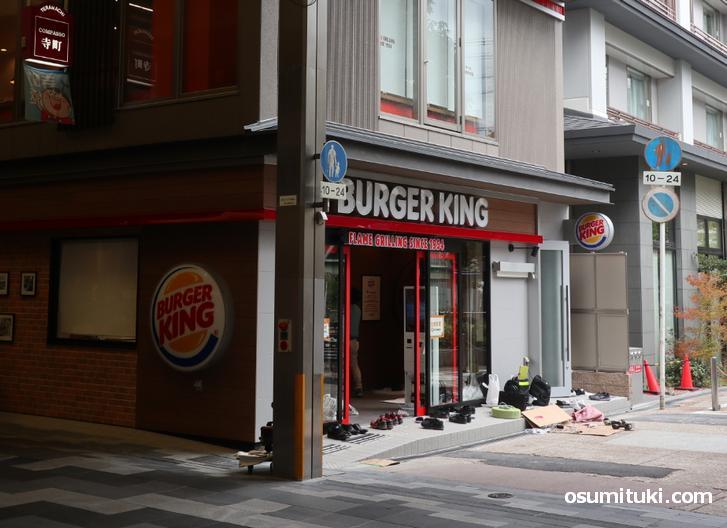 バーガーキング 寺町京極店(店舗外観写真)