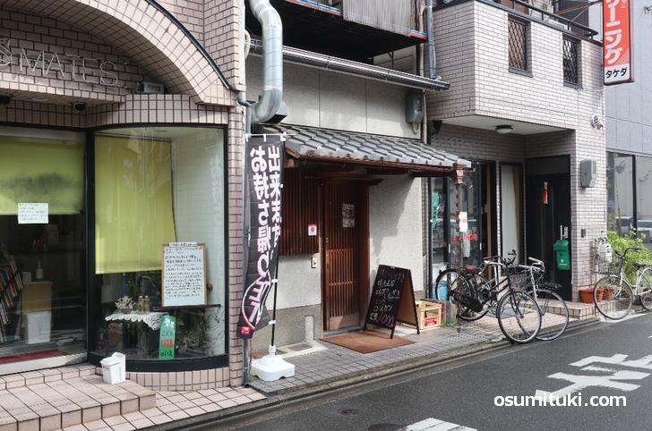 とんかつ いしざき 太秦店(店舗外観写真)