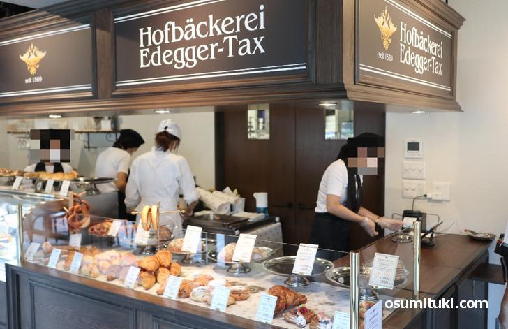 パンは店員さんが取ってくれる新型コロナ対策型販売した