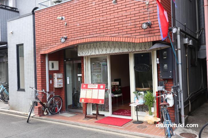 ナマステキッチン(浄土寺、店舗外観)