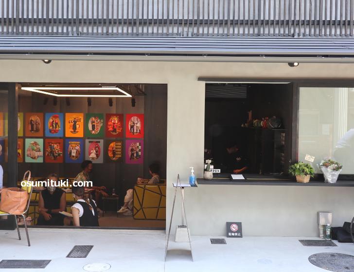 カフェ・ギャラリー デルタ (DELTA)店舗外観写真