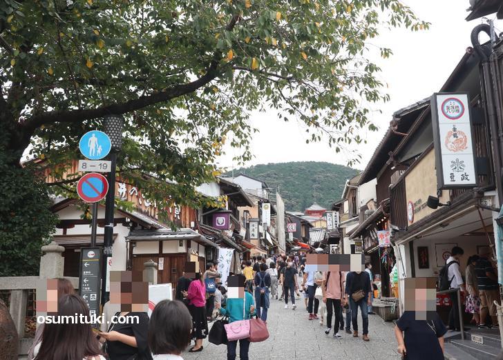 京都で「GOTOトラベル」の影響はどれくらいあるのか見に行って来ました(清水坂)