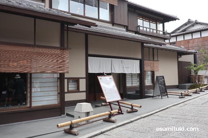 KYOTO BISTRO ホームスタイルカフェ