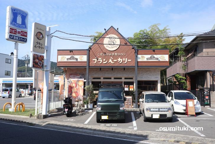 ブランベーカリー(店舗外観写真)