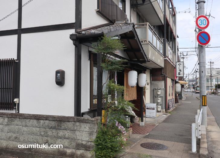 お食事処 きた山(店舗外観写真)