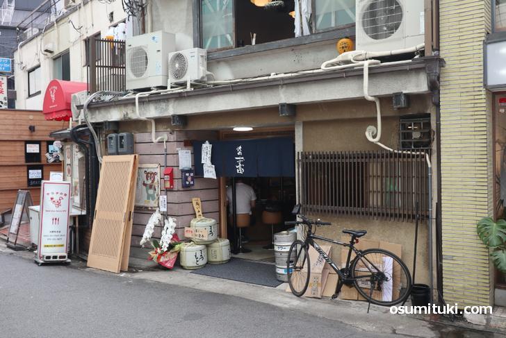 焼肉 お富(店舗外観写真)