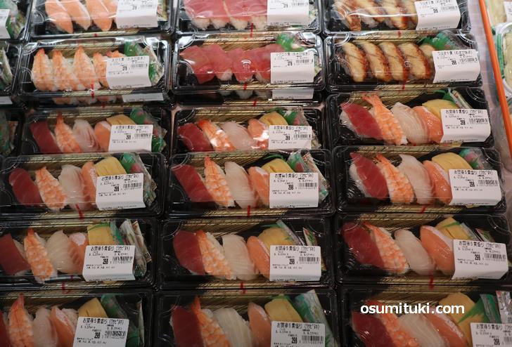 お寿司も5貫で298円