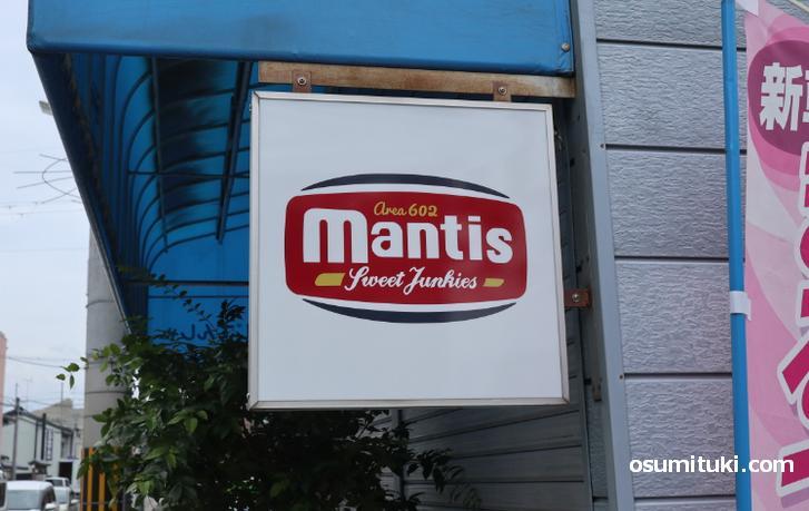 2020年10月9日オープン mantis(マンティス)