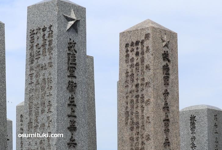 旧日本軍のものが多く、有名な「肉弾三勇士の石碑」もあります