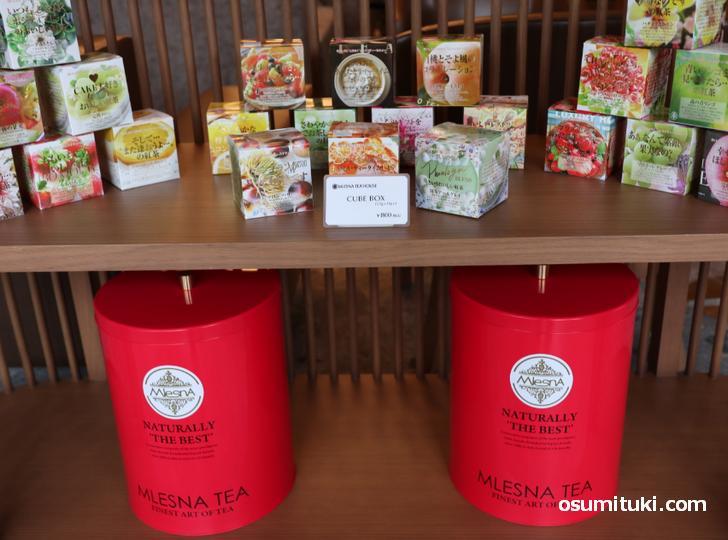 紅茶は「MLESNA TEA」ブランド