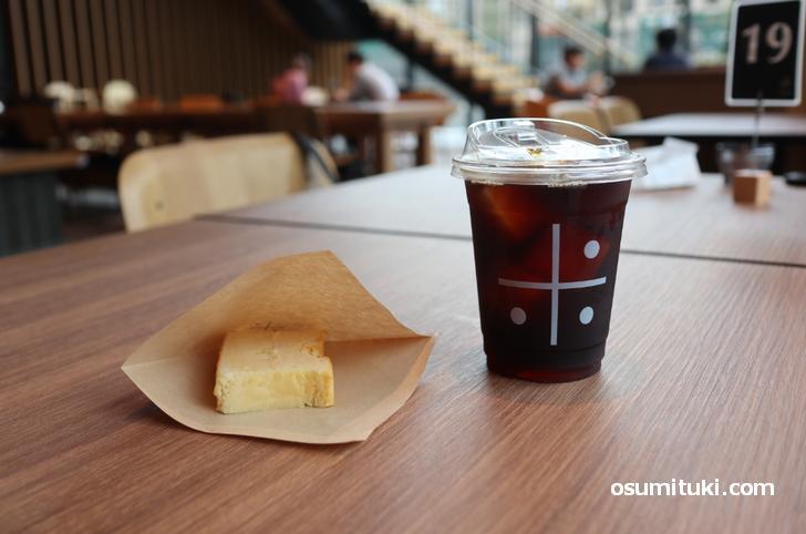 アイスコーヒーとテリーヌ(チーズ味)セットで700円