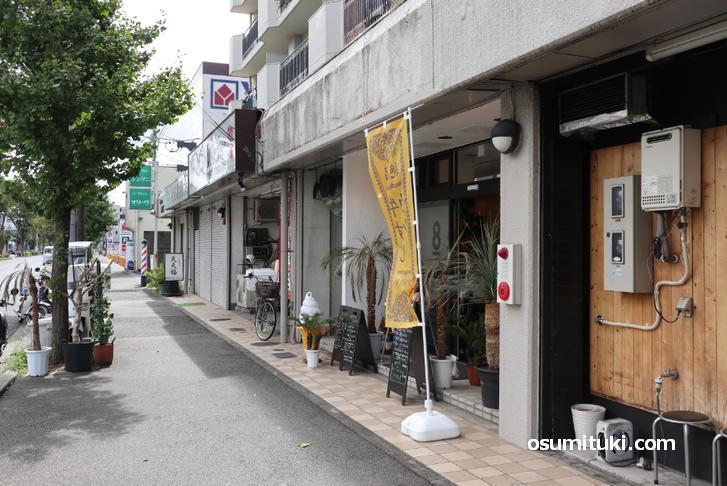 定食とカフェ エイト(店舗外観写真)