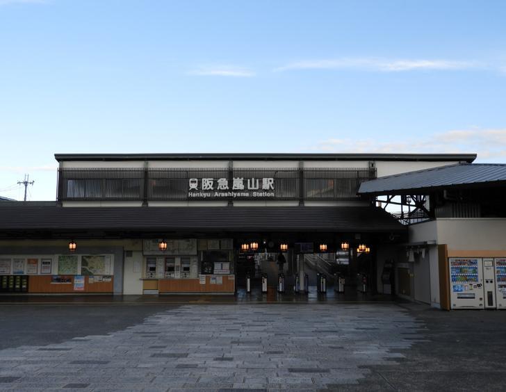 阪急嵐山駅、ここは「嵐山」です