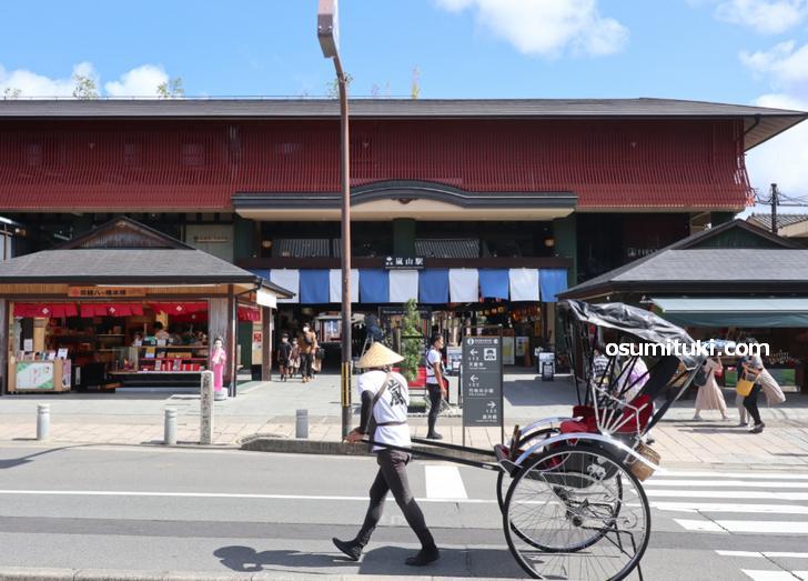 嵐電嵐山駅、ここは「嵯峨」です
