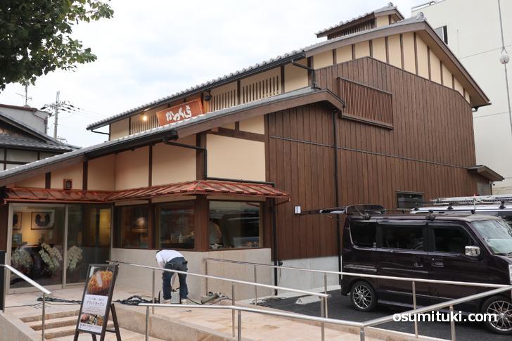 かつくら銀閣寺店(店舗外観写真)