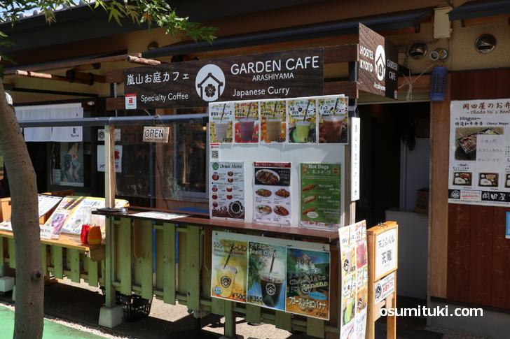 Japanese Curry & Cafe GARDEN CAFE(店舗外観写真)