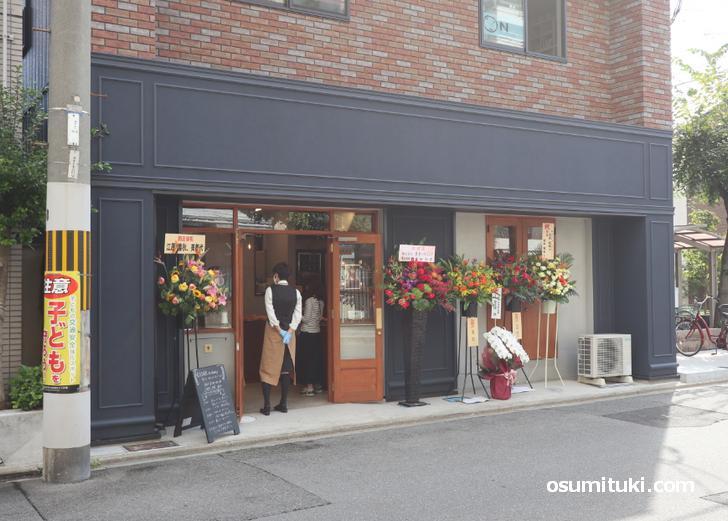 2020年10月2日オープン KANOA bakery