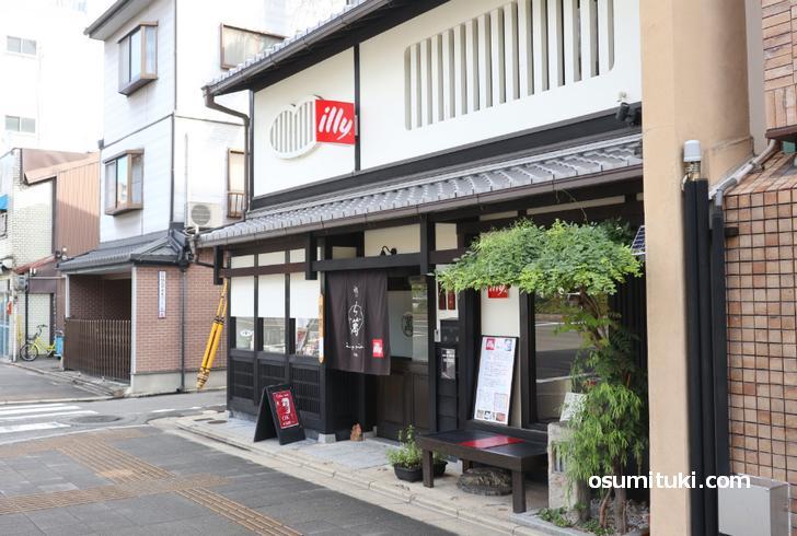Cafè La main (ら萬)