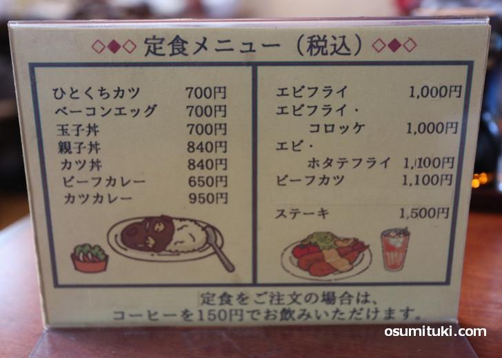 エビフライとステーキもありました