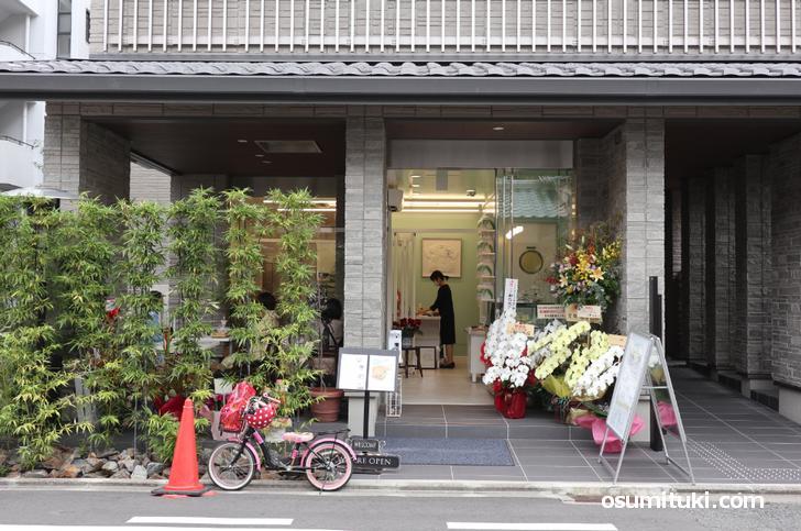2020年10月2日オープン シンレス・ノーシュガー・カフェ(Sinless cafe)