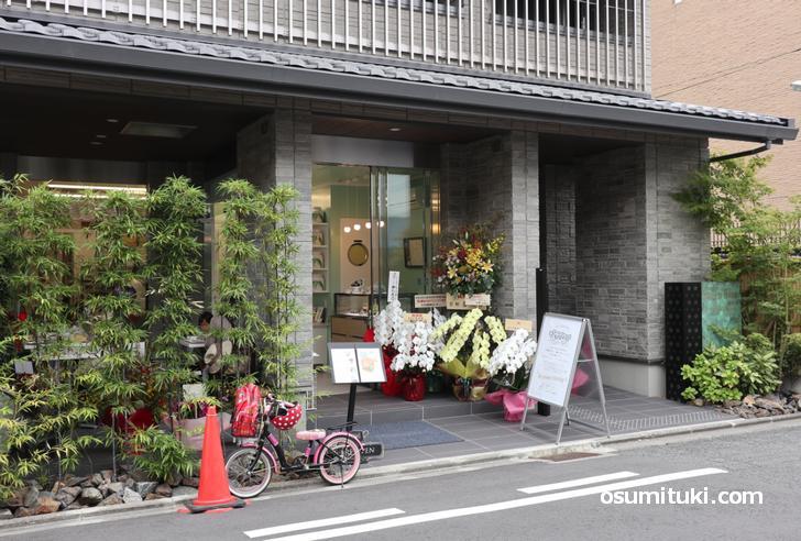 シンレス・ノーシュガー・カフェ(店舗外観写真)