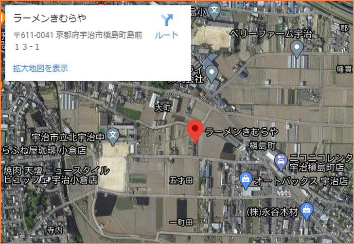 京都府宇治市に「謎の24時間営業のラーメン店」があるんですけど?