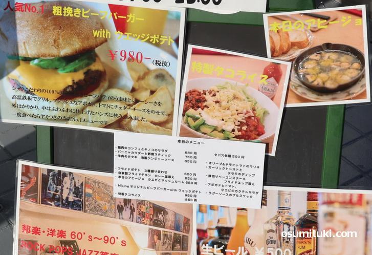 ディナーもハンバーガー、タコライス、アヒージョなどの一品料理