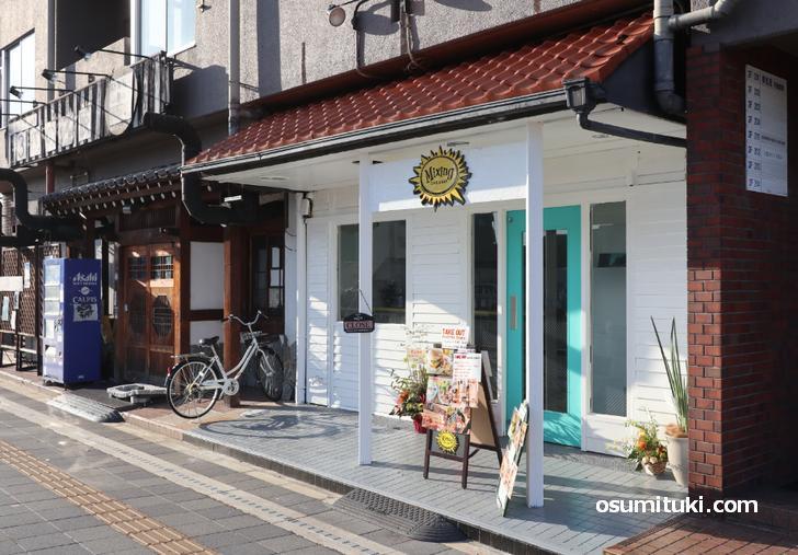 レコードカフェ&バー Mixing(店舗外観写真)