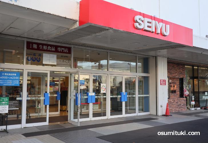 西友亀岡店の地下一階フードコートにあります