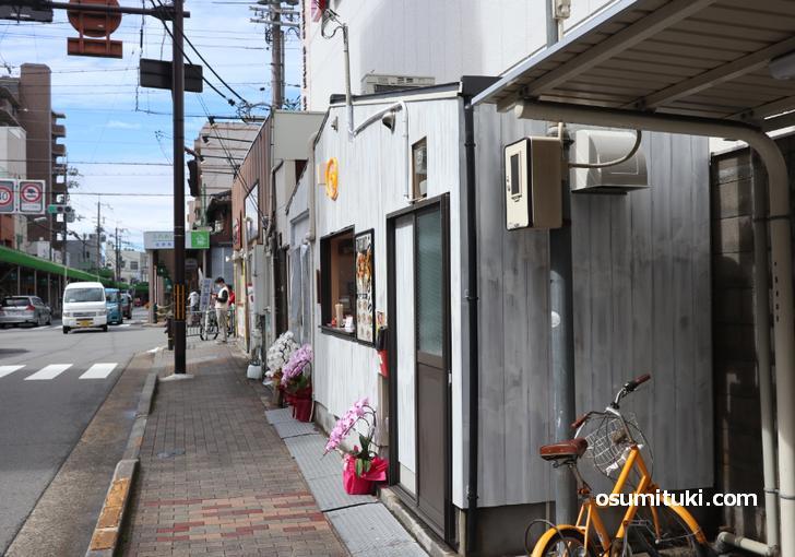 場所は千本中立売東入ルで、京都たこ壱の右隣り
