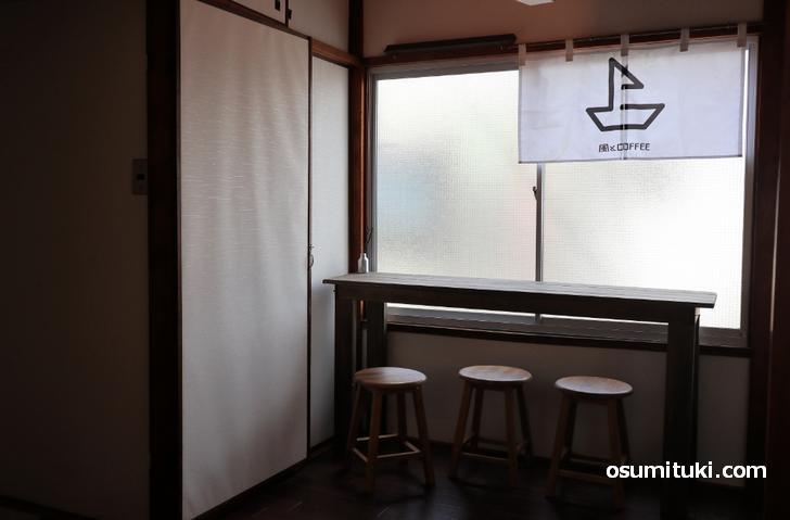 自分の部屋みたいなので京都らしいです