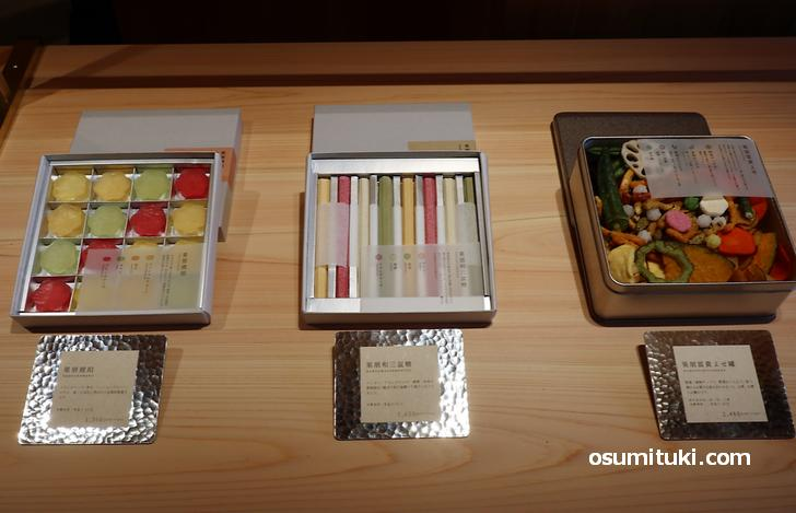 和三盆などの和菓子、彩豊です