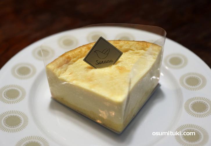 ソラアオのチーズケーキ「京都佐々木酒造 日本酒チーズケーキ」