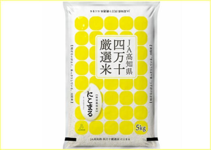 JA高知県四万十厳選にこまる が『満天☆青空レストラン』で紹介