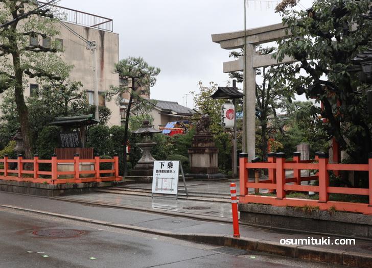 西院春日神社(京都市右京区)