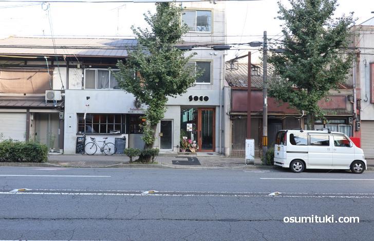 SOCO kitchen & bar