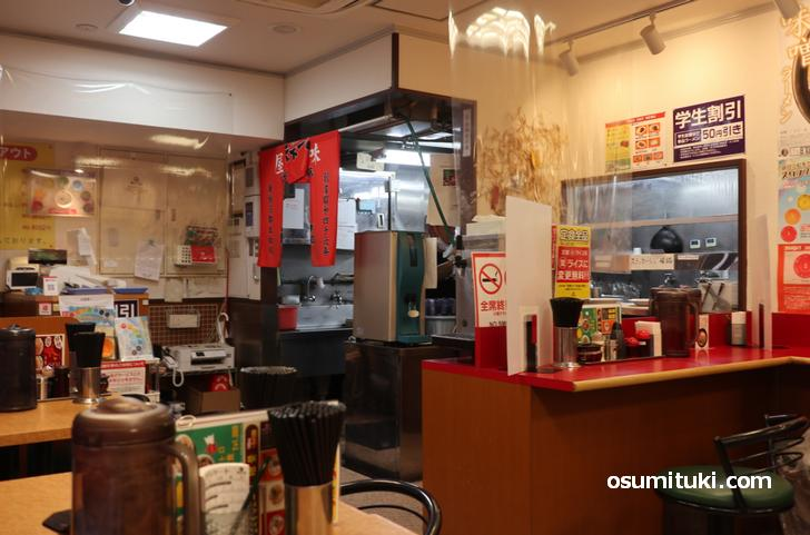 京都の天下一品 今出川店