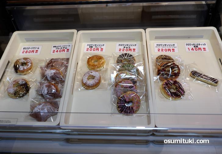 クロワッサンリング、クロワッサンスティックというお菓子を販売しています