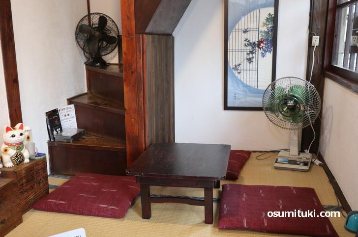 京都らしく狭い京町家で販売しています