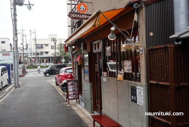 りなちゃんのほっぺ(店舗外観写真)