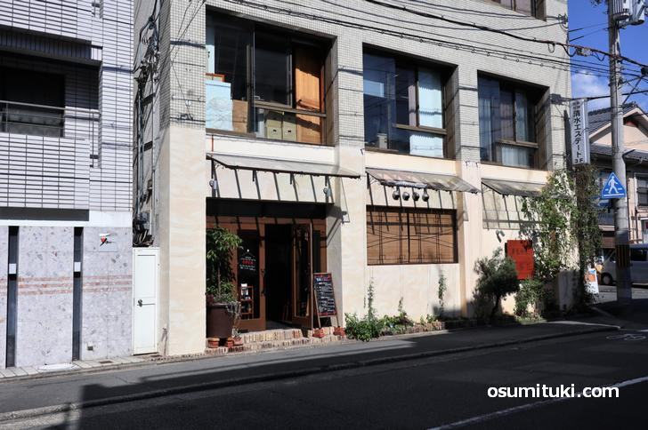 紫藤花 (しとうか)店舗外観写真