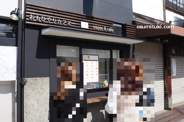 カフェスタンドで「クレープとカフェ」をお持ち帰りできる店