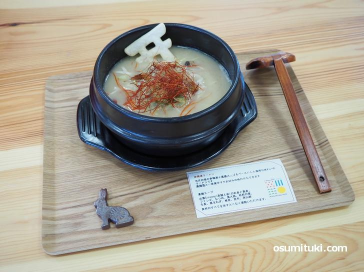 参鶏湯ラーメン(1200円)