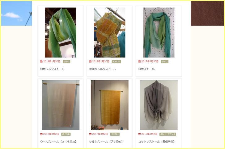 群馬県上野村の草木染工房「紬樹の雫」が『人生の楽園』で紹介