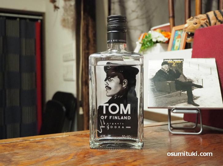 トム・オブ・フィンランドのウォッカもあります